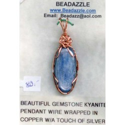 DWW50 - Gemstone Kyanite
